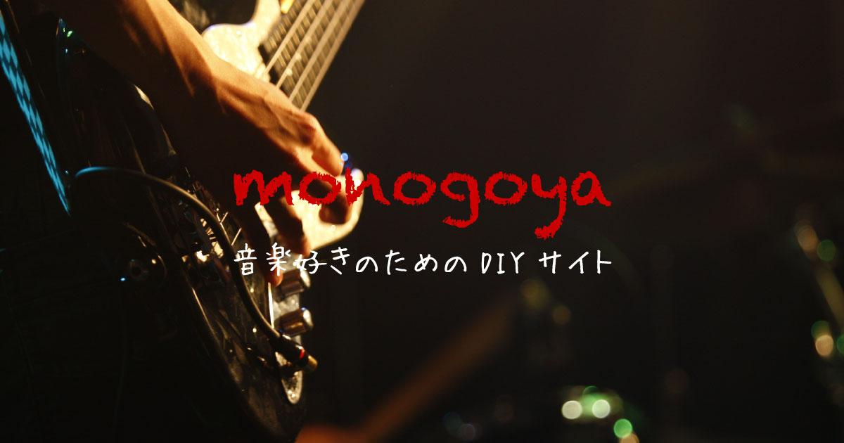 monogoya サービスリリース延期のお知らせ